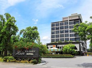 新悅花園酒店