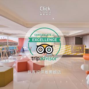 儷客旅店-台北車站館