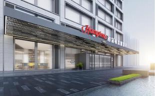 杭州未來科技城希爾頓歡朋酒店