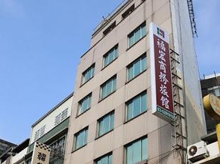 新竹福宏商務旅館Fuhung Hotel