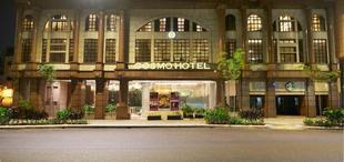 吉隆玻科斯莫酒店Cosmo Hotel Kuala Lumpur
