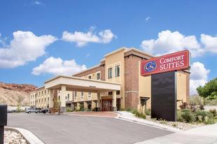 摩押靠近拱門國家公園康福特套房飯店Comfort Suites Moab near Arches National Park