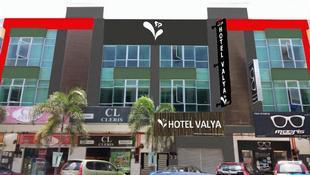 瓜拉丁加奴瓦亞酒店