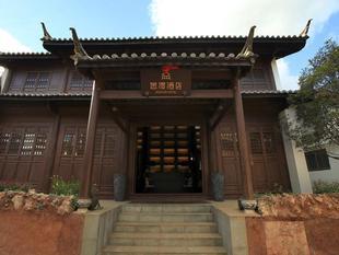 麗江思渡酒店Lijiang Sedour Hotel