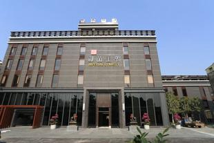 雲林御品王朝旅店 Imperial Dynasty Exquisite Hotel