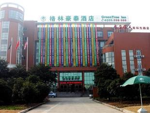 GreenTree Inn Changzhou East Nanhuan Road Business Hotel