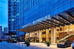 西安天驪君廷大酒店Grand Barony Xi'an