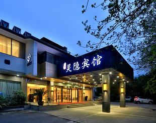 杭州錦合靈隱賓館Jinhe Lingyin Hotel