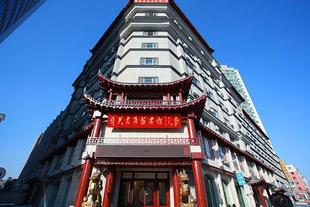 長春關東商務賓館ChangChun Guan Dong Shang Wu Hotel
