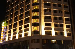 雲林斗六致麗伯爵酒店Grand Earl Hotel