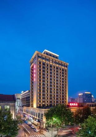 杭州新僑飯店