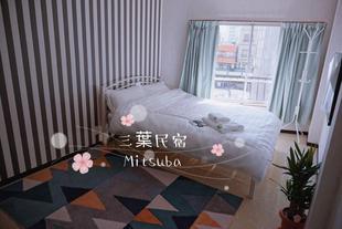 淺草的2臥室獨棟住宅 - 50平方公尺/1間專用衛浴Mitsuba Hotel 2F,2LDK,near Sky Tree, Asakusa