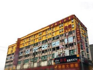 7天連鎖酒店深圳機場新航站樓店