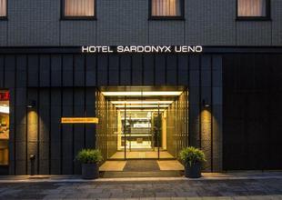 上野Sardonyx飯店Hotel Sardonyx Ueno