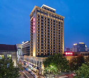 杭州新僑飯店Xinqiao Hotel