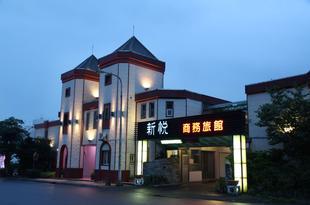 宜蘭新悅商務旅館Shinyes Motel