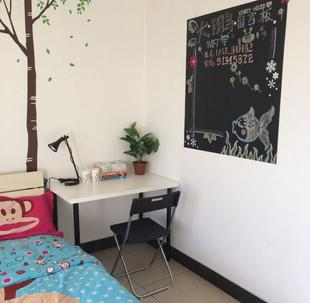 安然驛站(北京蘋果園店)Anran Hostel (Beijing Pingguoyuan)