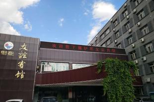 伊犁友誼賓館Friendship Hotel