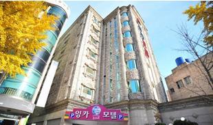 釜山印加汽車旅館