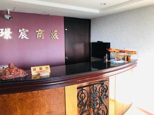 璟宸商務旅館