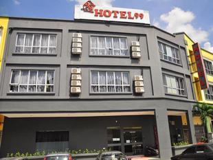 梅魯巴生99號飯店Hotel 99 - Klang @ Meru