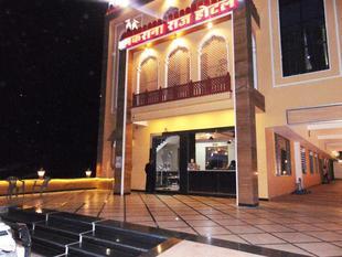 Makrana Raj Hotel