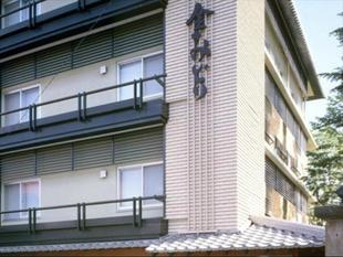 草津溫泉金綠旅館Kusatsu Onsen Kanemidori