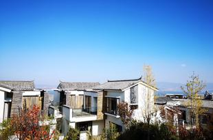 大理市蒼山·壹居度假別墅Cangshan Yiju Holiday Villa