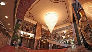 薩貝中心大酒店