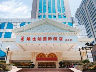 維也納酒店深圳龍華清湖路店