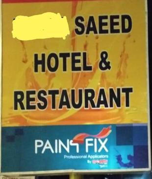 saeed hotel naran