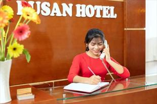釜山飯店Busan Hotel