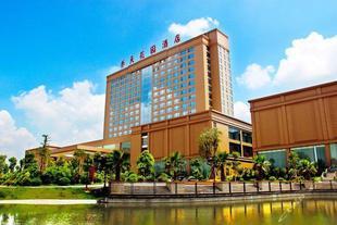 高州樂天温泉酒店 Lotin Hot Spring Hotel