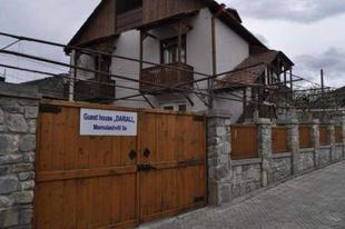 Mtskheta-Mtianeti Апартаменты