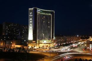 大同國賓大酒店Guobin Hotel