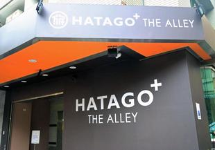HATAGO+ THE ALLEY