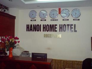 河內之家旅館Hanoi Home Hotel