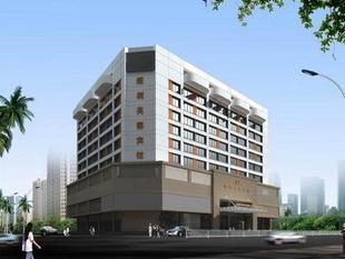 深圳芙蓉賓館Shenzhen Lotus Hotel