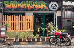 熊貓趣味背包客旅舍