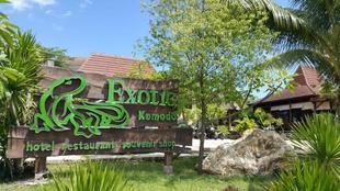 科摩多異域風情飯店 Exotic Komodo Hotel