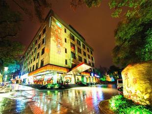維也納酒店桂林象山公園店