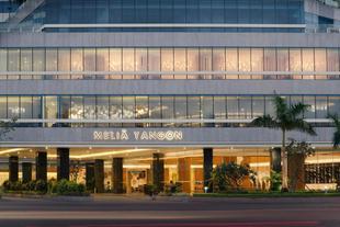 仰光美麗亞飯店 Melia Yangon