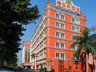 維也納酒店深圳龍觀西路店