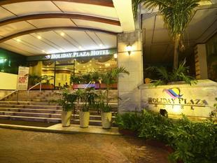 宿務假日廣場酒店 Holiday Plaza Hotel Cebu