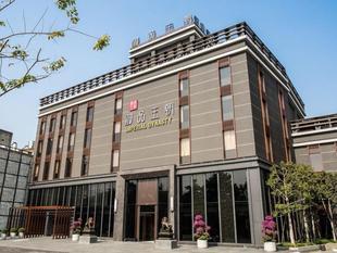 御品王朝旅店Imperial Dynasty Boutique Hotel