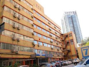 7天連鎖酒店鄭州火車站二馬路店