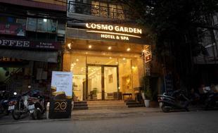 科斯莫花園水療飯店Cosmo Garden Hotel and Spa