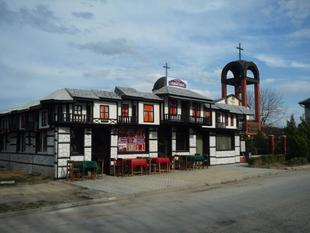 The Monastery Guest House