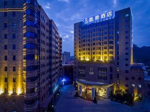 龍海嘉榮酒店
