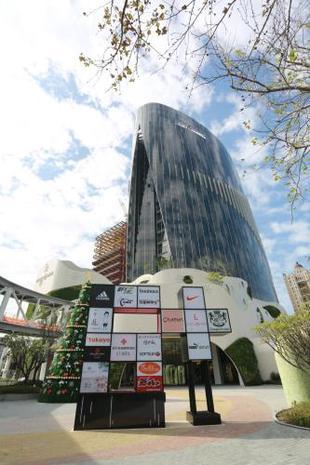 新竹安捷國際酒店